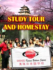 study tour homestay